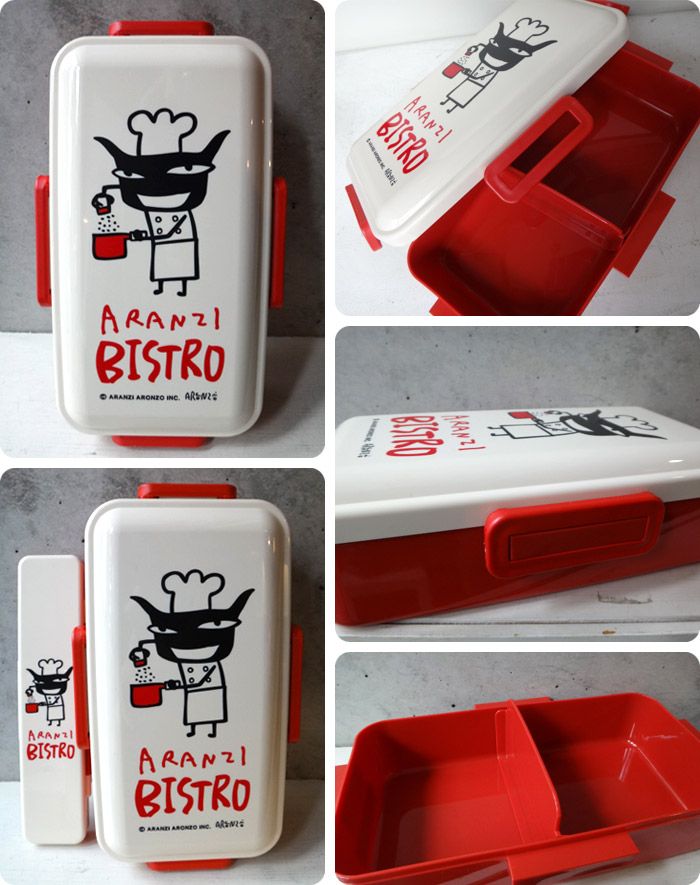 ARANZI BISTRO Lunch Box