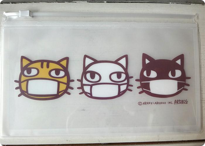 マスク ネコ ネコ助けもできる猫型マスク「SAVE THE