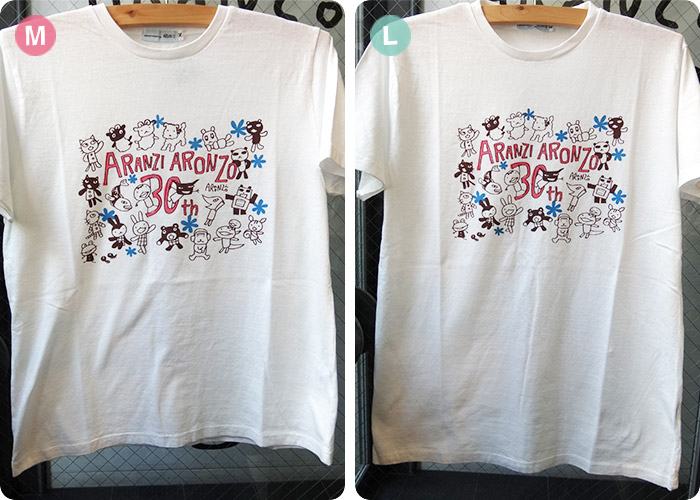 ARANZI ARONZO 30th T-shirt
